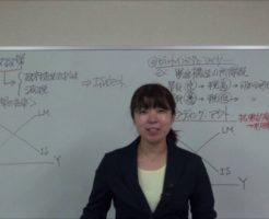 第4章 財市場(IS曲線)と貨幣市場(LM曲線)の同時分析