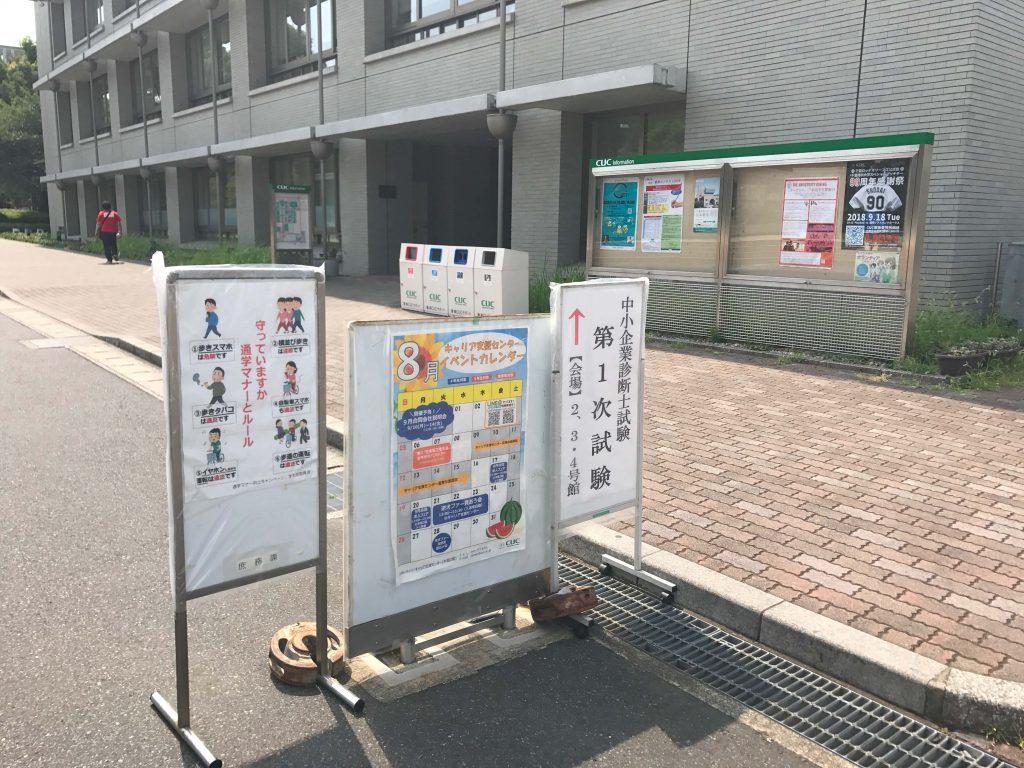 2018-08-05_1ji_kaijou03