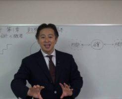 第1章 財務・会計の基本