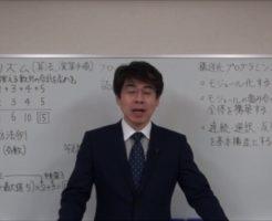 第3章アルゴリズムとデータ構造