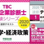 topimage20191023-1