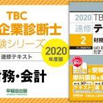 topimage20191023-2