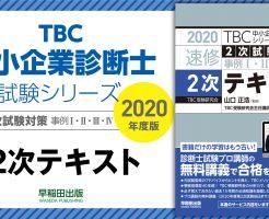 topimage20191023-8