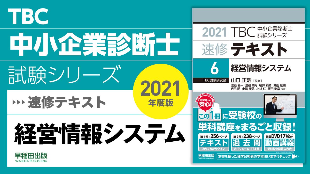 topimage20201006_01